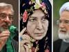 بررسی ابعاد حقوقی و سیاسی حصر رهبران جنبش سبز در دانشگاه وستمینستر