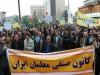 بیانیه کانون صنفی معلمان تهران به مناسبت روز جهانی معلم