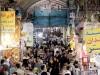 چرا اقتصاد ایران متحول نمی شود؟