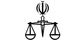 judiciary_iran_logo