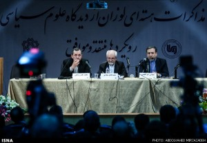 mizgerd_hasteii_iran2015