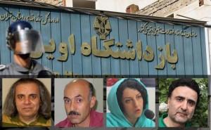 iran_politischegef2016