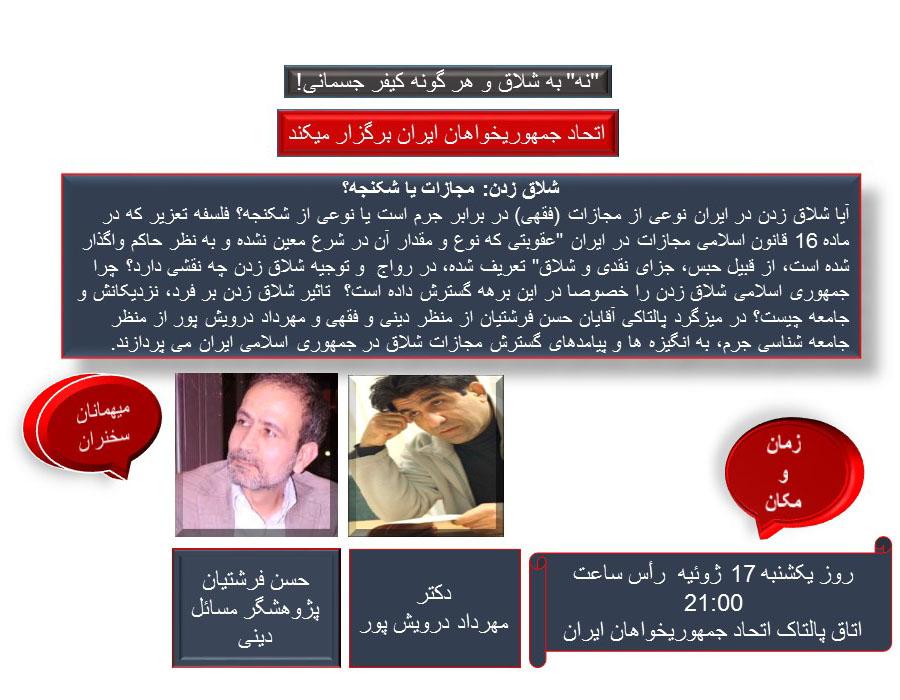 paltalk_shalagh2