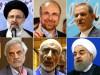 روحاني نباشد چه مي شود:نگاهی به برنامه های رقبای روحانی