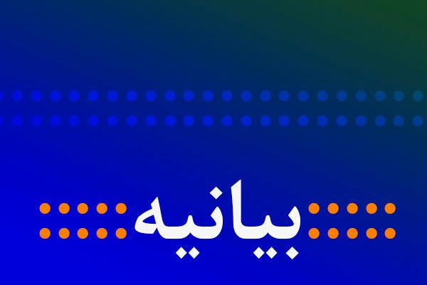 bayanie_141_50nafar